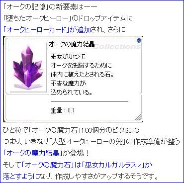d0330183_1759577.png