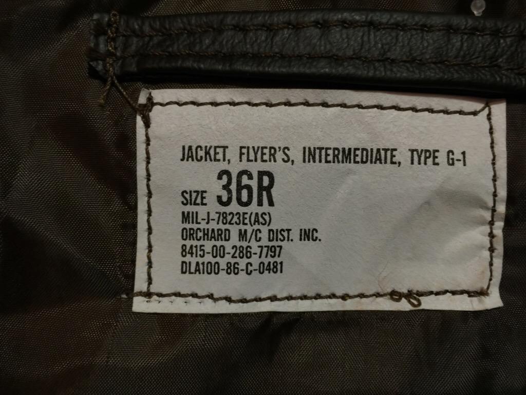 神戸店10/24(土)ヴィンテージ&スーペリア入荷!#7 1950\'s G-1,N-1Deck Pants,Military Item(T.W.)_c0078587_1637890.jpg
