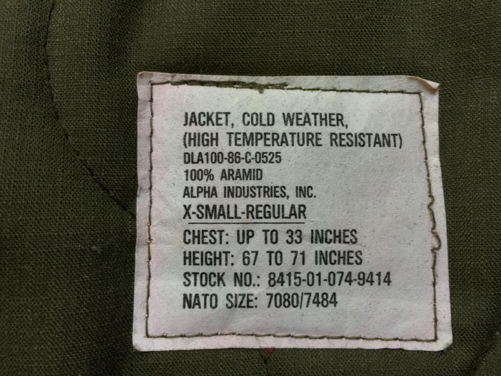 神戸店10/24(土)ヴィンテージ&スーペリア入荷!#7 1950\'s G-1,N-1Deck Pants,Military Item(T.W.)_c0078587_1731523.jpg