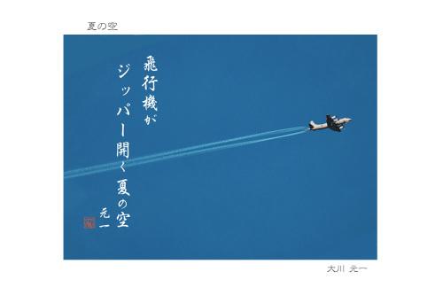f0018492_20255448.jpg