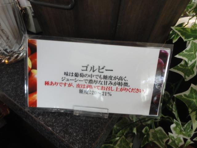b0032593_21525761.jpg