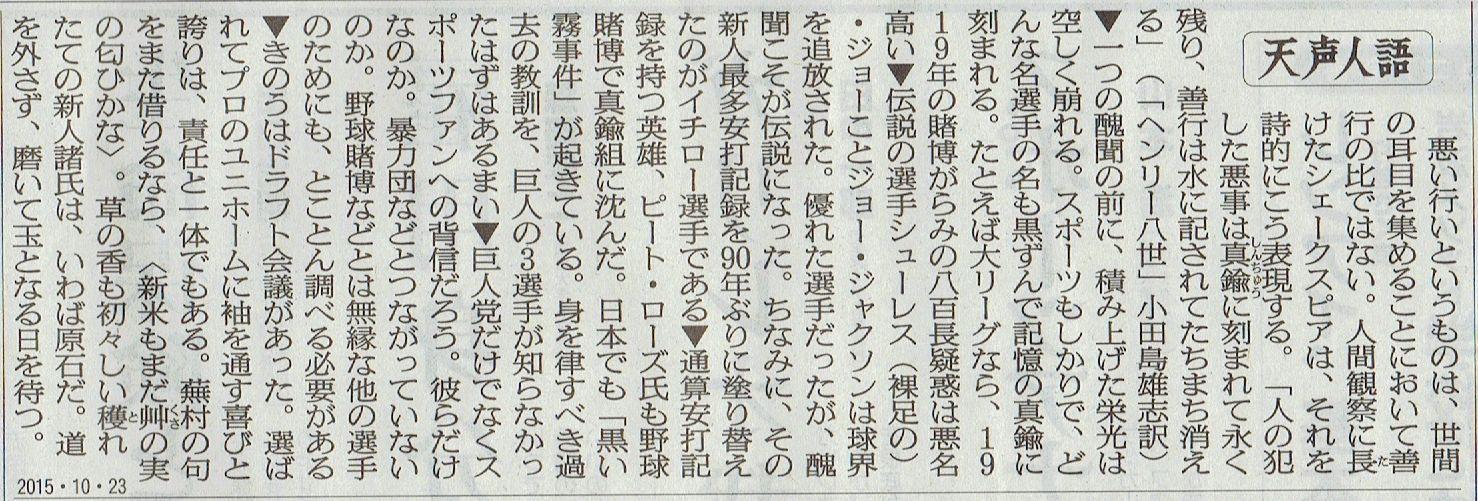 10月23日 全国沖縄県人会交流会  その10_d0249595_712997.jpg