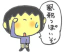 風邪引き始め_f0326895_22442720.jpg