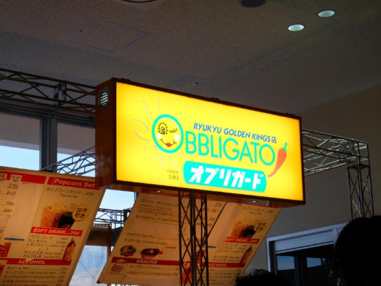 《SW沖縄の旅》Island Games Okinawa 2015_b0344006_23380204.jpg