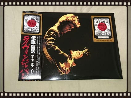 GEORGE HARRISON with ERIC CLAPTON and HIS BAND JAPAN TOUR \'91_b0042308_0583068.jpg