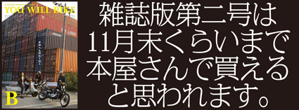 【号外 赤レンガ直販】_f0203027_15193822.jpg