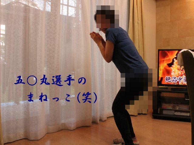 c0365734_20005174.jpg
