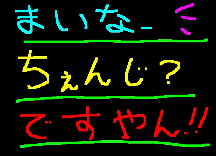 f0056935_109012.jpg