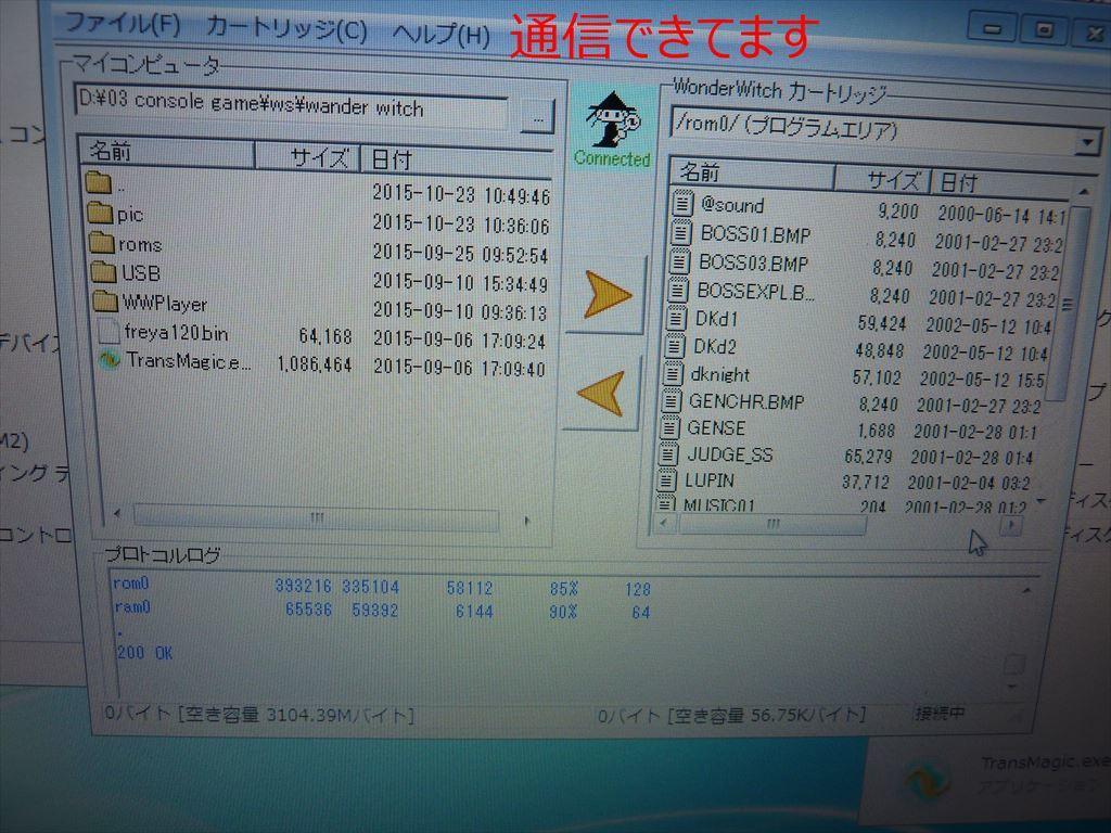 c0323442_21252791.jpg