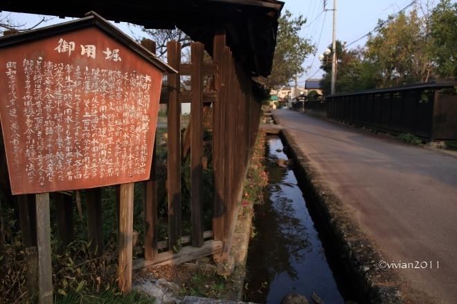 喜連川 きつねの嫁入り ~着物で歩こう喜連川公方の城下町~_e0227942_23471154.jpg