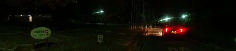 「2016新春里海海まつり」第2回実行委員会打ち合わせ会_c0108460_22313133.jpg