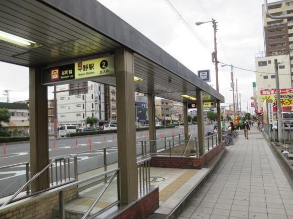 地下鉄谷町線平野駅一番出口二番出口_c0001670_20091483.jpg