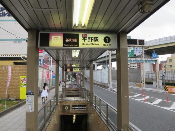 地下鉄谷町線平野駅一番出口二番出口_c0001670_20105397.jpg