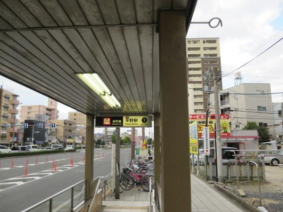 地下鉄谷町線平野駅一番出口二番出口_c0001670_20112905.jpg