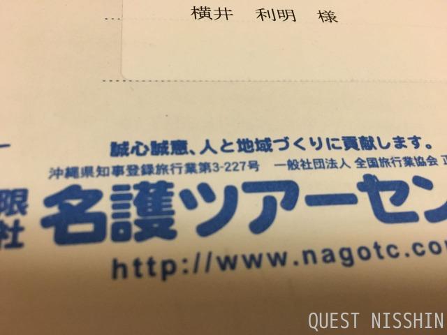 2015.10.23「11月、沖縄&琵琶湖のお知らせです!」_c0197974_2284797.jpg