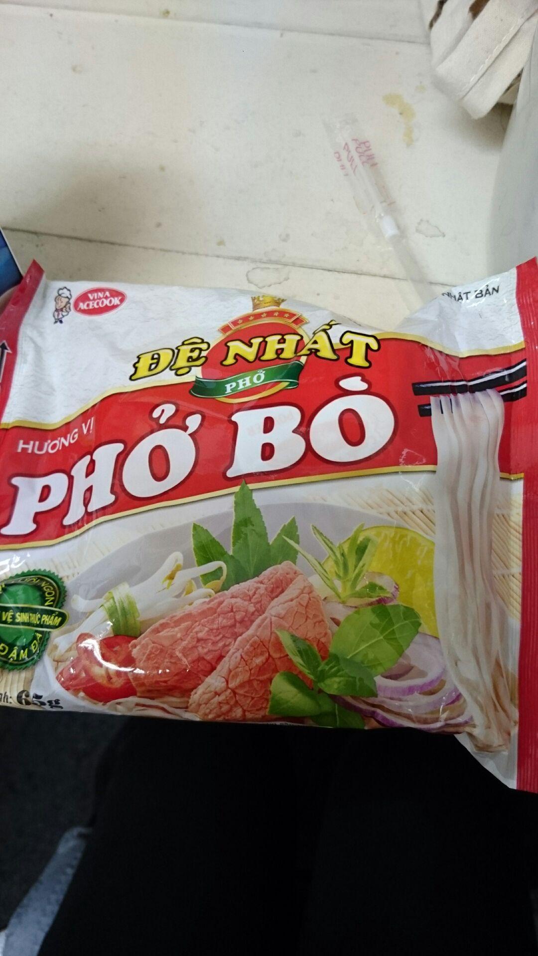 ベトナム_d0062076_138469.jpg