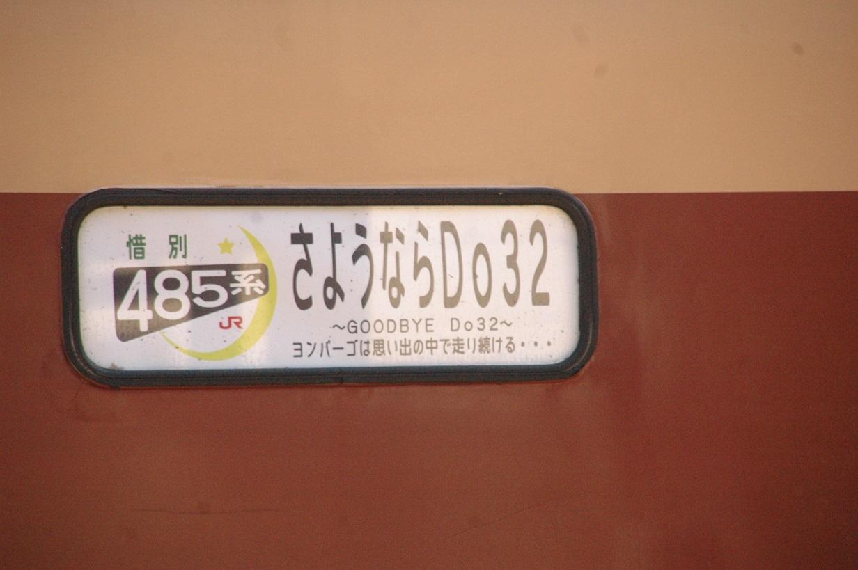 e0261577_2494540.jpg