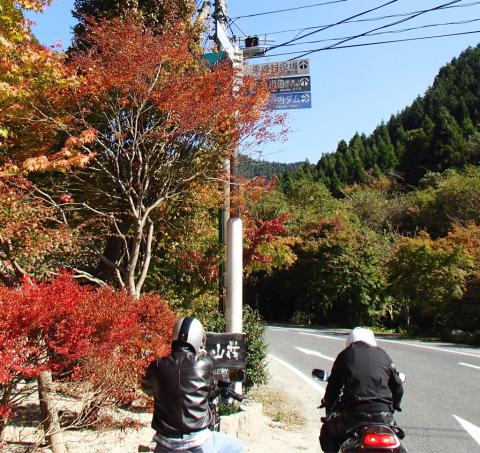 2015秋ツーリング_e0345277_22125200.jpg