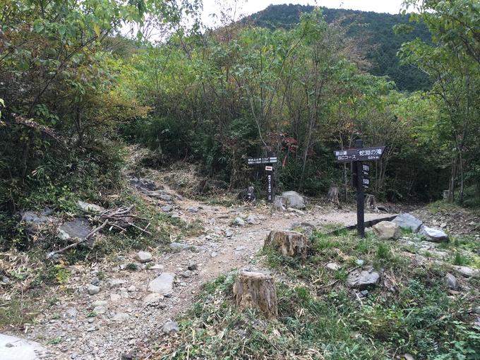 奈義山 + ソロキャンプ_c0143482_7401399.jpg
