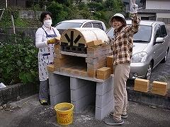 ピザ石窯完成_e0064783_19524533.jpg