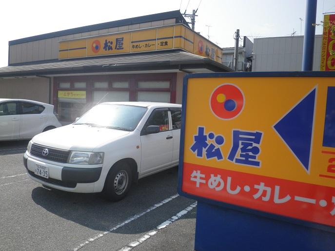 松屋の牛焼肉定食    布施南店_c0118393_912643.jpg