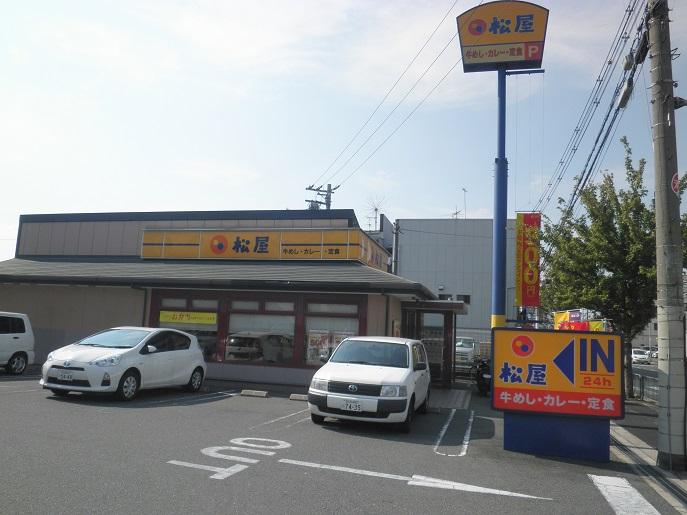 松屋の牛焼肉定食    布施南店_c0118393_9188.jpg