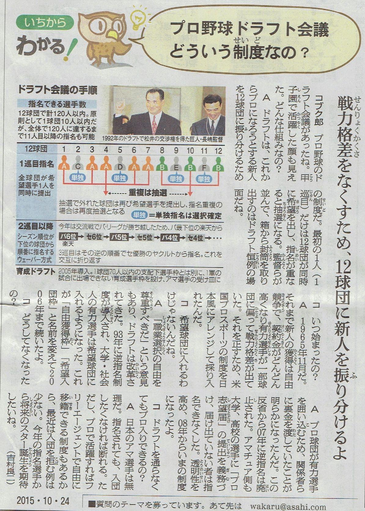 10月24日 全国沖縄県人会交流会  その11_d0249595_6381171.jpg