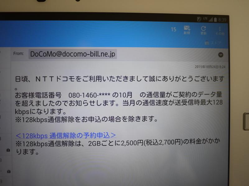 c0225098_09383766.jpg