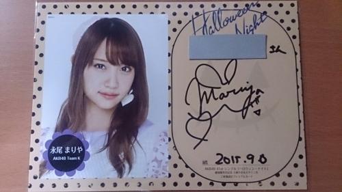 ハロウィンナイト・サイン会_b0298605_01573573.jpg