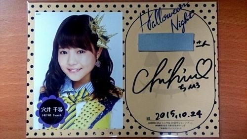 ハロウィンナイト・サイン会_b0298605_01574337.jpg