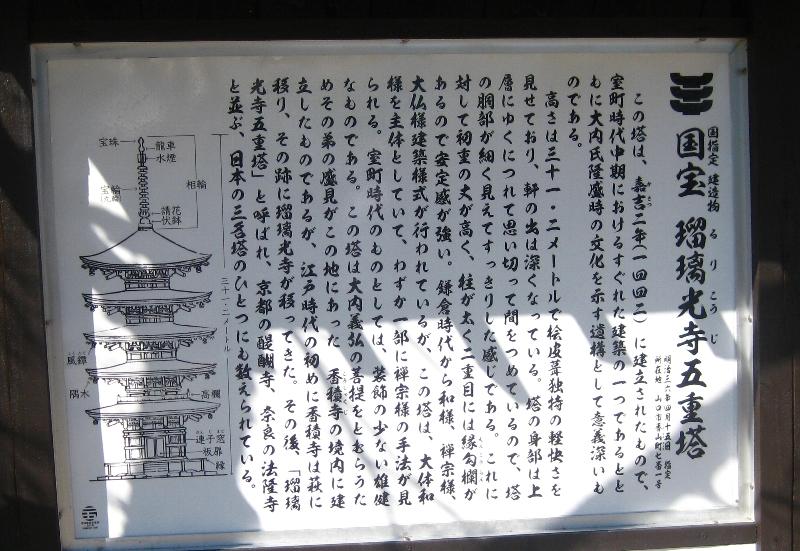 ねんりんピック山口2015 その4_a0138609_837443.jpg