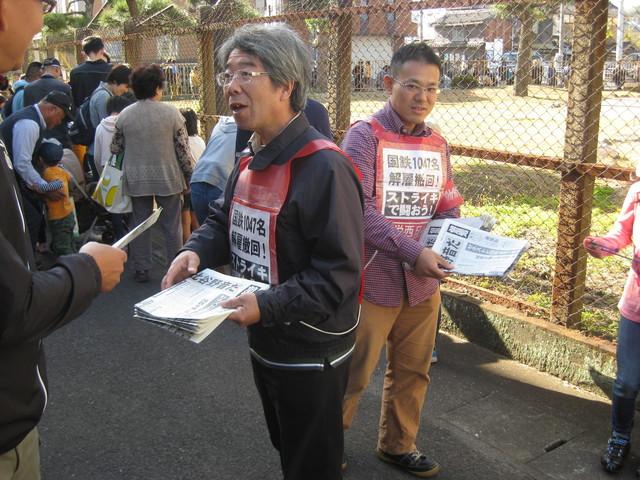 10月25日、JR四国・多度津工場「きしゃぽっぽ祭り」で11・1労働者集会を呼びかけるビラを配った_d0155415_22285376.jpg