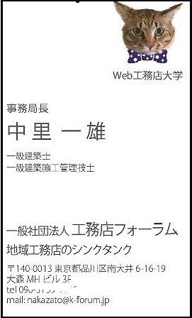 b0035524_1511462.jpg