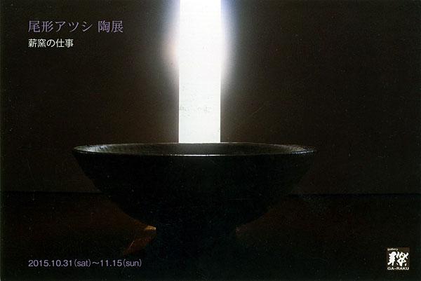 b0036636_2004398.jpg