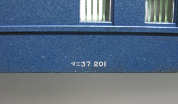 14系座席車 『雲仙・西海』 の整備⑥ (マニ37)_b0128336_0101269.jpg