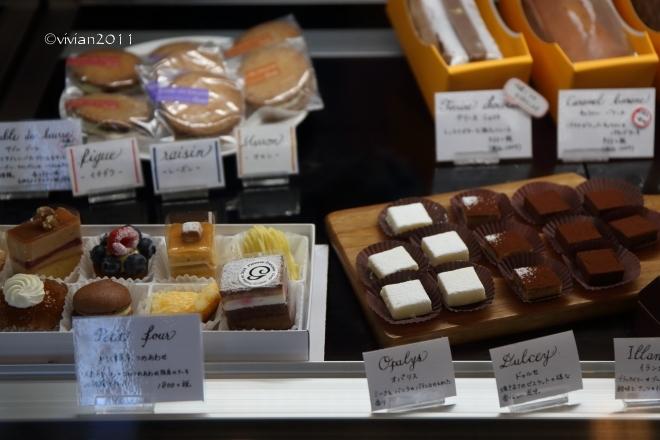 フランス菓子 グゥ(goùt) ~季節限定モンブラン~_e0227942_19264039.jpg
