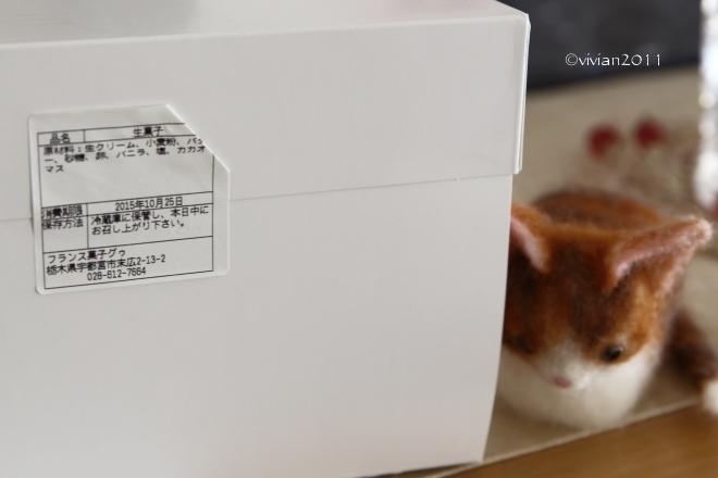 フランス菓子 グゥ(goùt) ~季節限定モンブラン~_e0227942_19331277.jpg