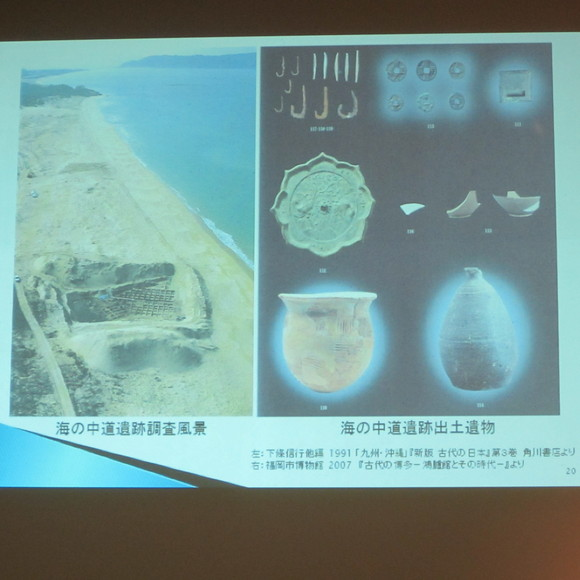 121福岡市博物館「金印ロード」プロジェクト_a0237545_201452100.jpg