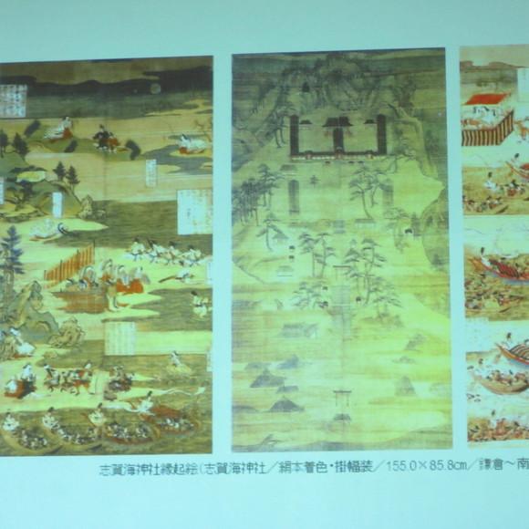 121福岡市博物館「金印ロード」プロジェクト_a0237545_20244615.jpg