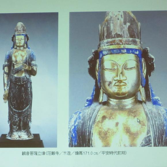 121福岡市博物館「金印ロード」プロジェクト_a0237545_20361333.jpg