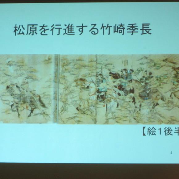 121福岡市博物館「金印ロード」プロジェクト_a0237545_20383014.jpg