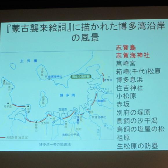 121福岡市博物館「金印ロード」プロジェクト_a0237545_20422169.jpg