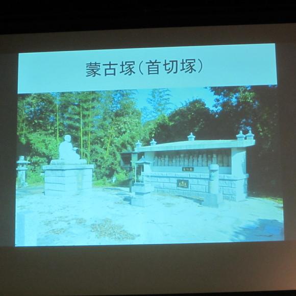 121福岡市博物館「金印ロード」プロジェクト_a0237545_20441459.jpg