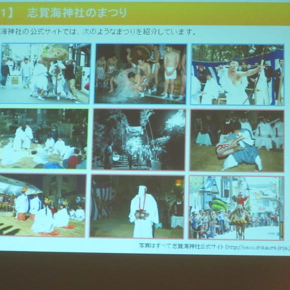 121福岡市博物館「金印ロード」プロジェクト_a0237545_20461332.jpg