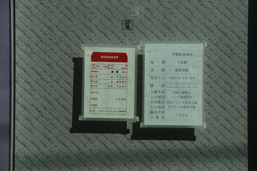 a0082347_20101066.jpg