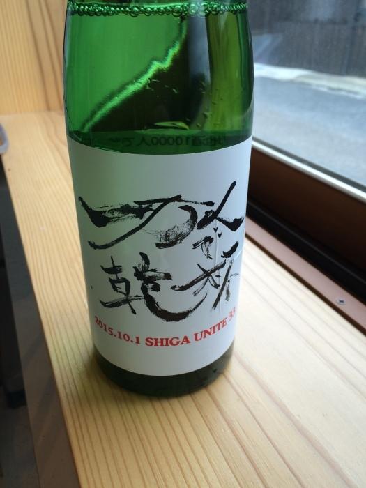 10月1日。日本酒の日☆_f0342355_22441849.jpg