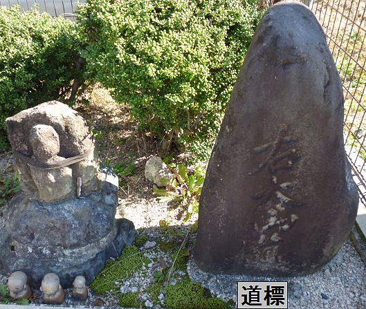 大山道を歩く(溝口道)_b0156456_915277.jpg
