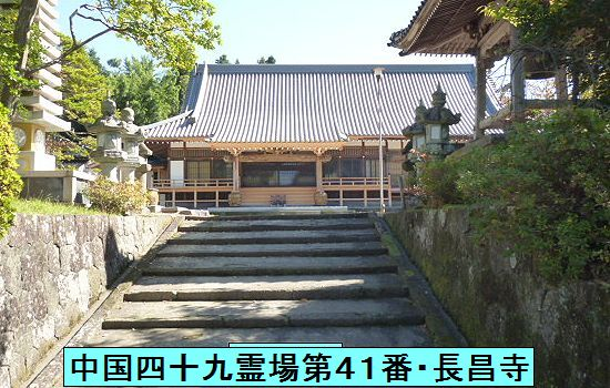 大山道を歩く(溝口道)_b0156456_945794.jpg