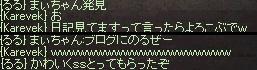 a0314557_22363512.jpg