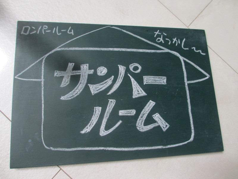 b0187479_1823878.jpg